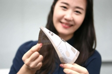 Can intelligent fabric save LG's bacon?