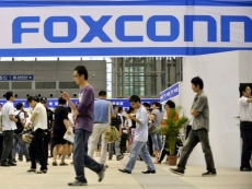 Foxconn to make ventilators