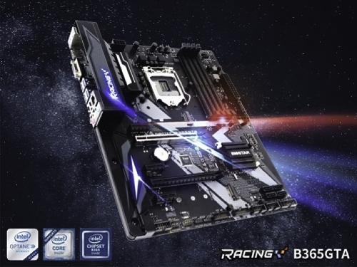 BIOSTAR releases 11 new motherboards