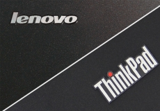 Lenovo agrees to pay royalties Qualcomm