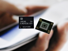 Samsung signs chip deal with the Chinese