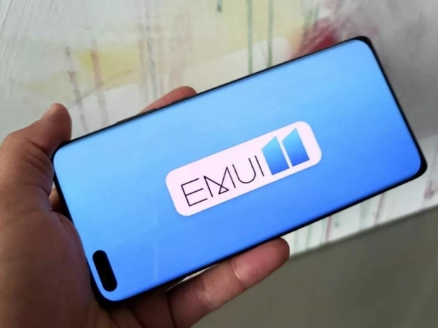 Huawei announces new EMUI platform