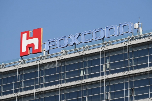 Foxconn partners with VinFast on electric cars
