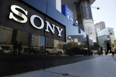 Sony reports highest first quarter profit