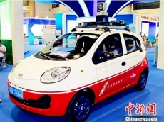 Baidu boss investigated for not driving
