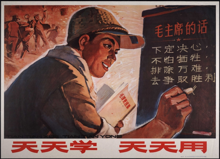 the chinese revolution of 1949 essay Chinese revolution 1949 essay - scalesairlinescom.