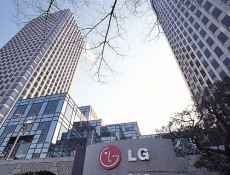 Qualcomm signs five year deal with LG