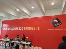 Samsung, LG and Xiaomi gets Snapdragon 820